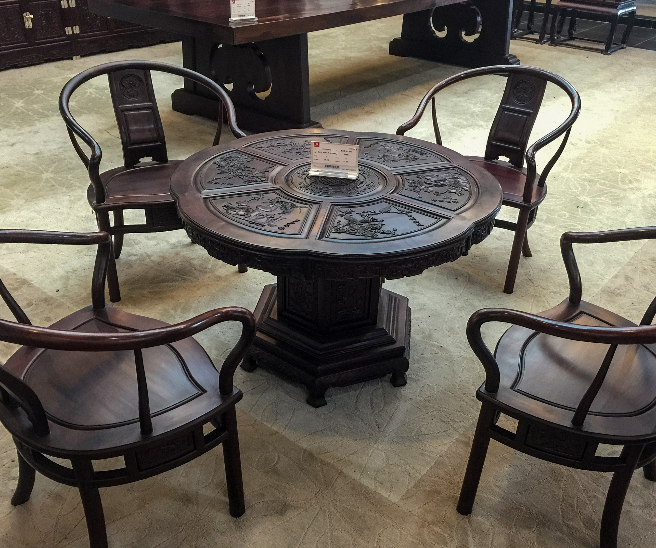Rosewood_table
